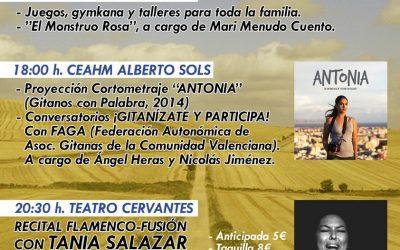 I Encuentro Intercultural GuitaRom