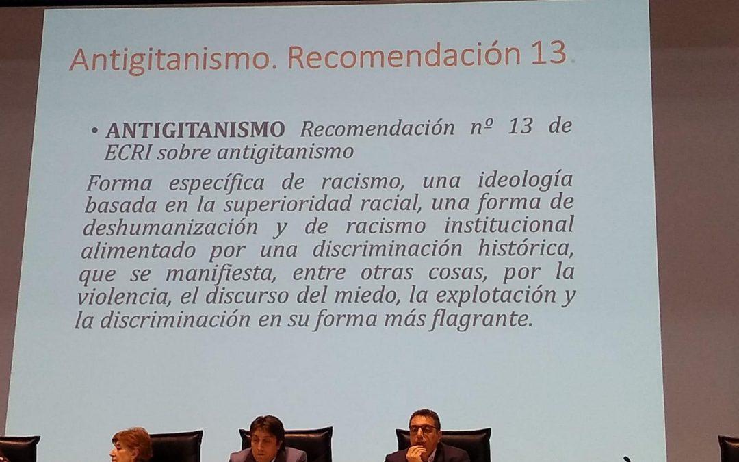 Jornada del CEPG: El antigitanismo, claves para prevenirlo y combatirlo