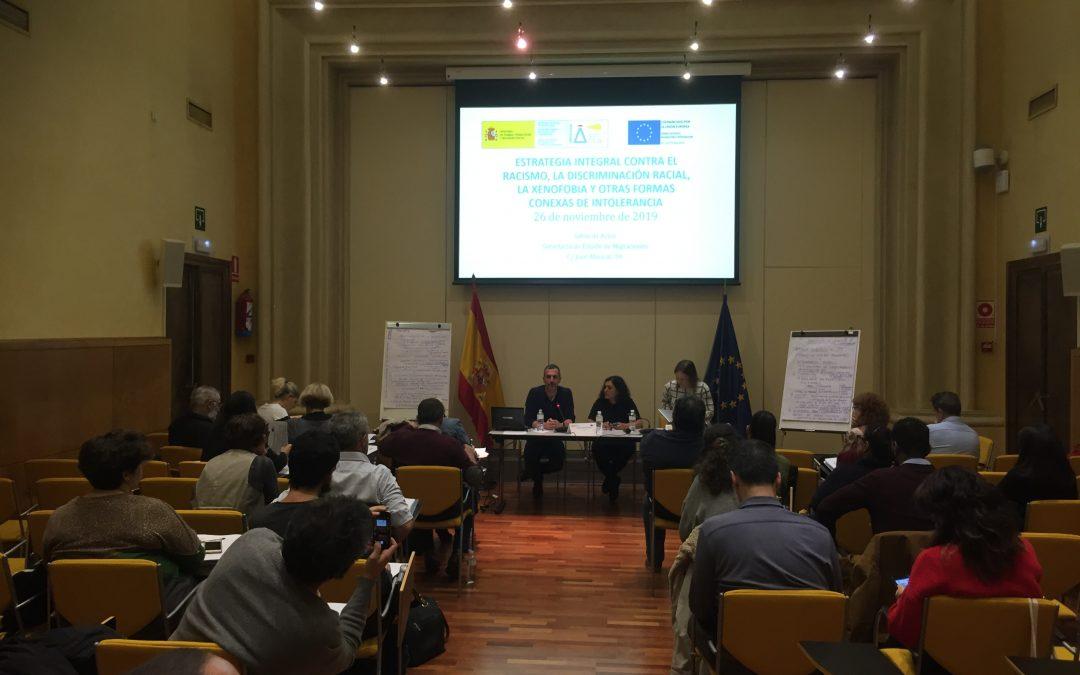 El Observatorio Español del Racismo y la Xenofobia (OBERAXE) realizó un taller para revisar la Estrategia Integral, donde participó activamente Rromani Pativ